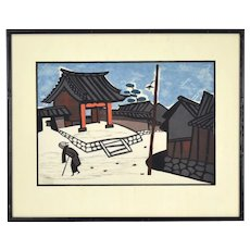 Mid-Century Japanese Woodblock Print Winter in Aizu Old Woman Kiyoshi Saito