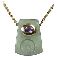 Vintage Estate Jade Pendant Amethyst & 14k Solid Gold w 14k Chain Necklace