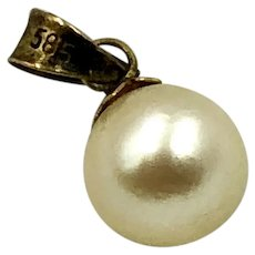 14K Gold & Single Lustrous Pearl Pendant