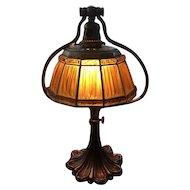 92- Tiffany Linen Fold Lamp