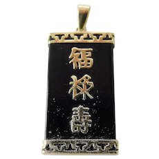 Asian pendant-onyx-14k gold