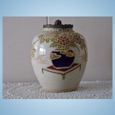 Early Satsuma Kinkozan Moriage Lidded Censer Jar
