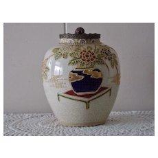 Early Satsuma Kinkozan Moriage Lidded Censer Jar