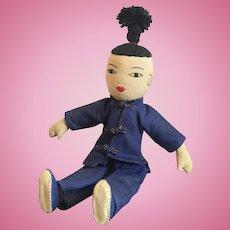 Japanese Cloth Boy