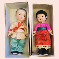 Japanese, Composition Children