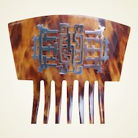 Victorian Hair Comb Faux Tortoiseshell with Chinese Motif vanity item
