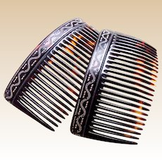 Matched pair Victorian pique side combs hair accessories