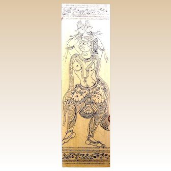 Karma Sutra type Indian images from a maharaja's harem (J)
