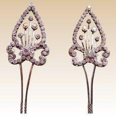 2 silver tone metal hair pins with AB rhinestone trim mid century