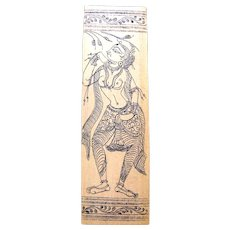 Karma Sutra type Indian images from a maharaja's harem (G)