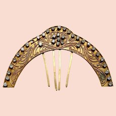 Vintage Indonesian hair comb filigree metal Java hair ornament (AAU)
