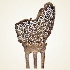 Late Victorian hair comb pierced asymmetric metal hair accessory