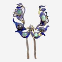 Chinese kingfisher feather hair ornament jade hair pin (AAJ)
