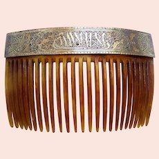Victorian hair comb Arabic writing Moorish style hair accessory