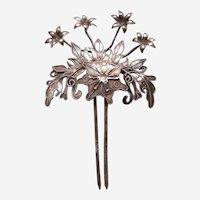 Elaborate Chinese hair comb silver metal aigrette hair ornament