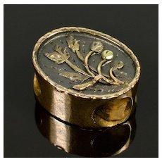 Antique Victorian 14K Rose Gold Engraved Slide Charm For Bracelet 002271