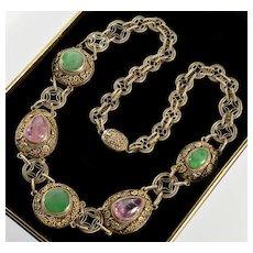 Antique Art Deco Chinese Jadeite Jade Tourmaline Silver Chain Necklace C. 1920