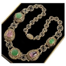 Antique Art Deco Chinese Jadeite Jade Tourmaline Silver Chain Necklace C. 1920