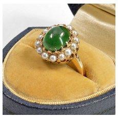 Antique Victorian 14K Gold Jadeite Jade Pearls Halo Ring C.1890 Size 5 1/2
