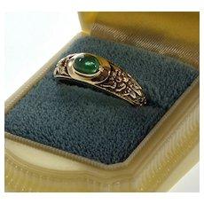 Antique Edwardian 14K Gold Emerald RIng C.1900 Size 8 1/4