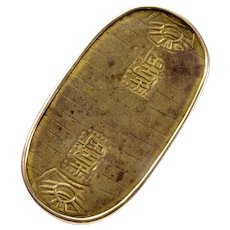 "Antique Japanese Meiji ""Long Life"" 14K Gold Brass Brooch Pin C.1880"