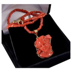 Antique Victorian 14K Red Coral High Relief Cameo Pendant Necklace