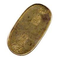 """Antique Japanese Meiji """"Long Life"""" 14K w Brass Brooch Pin"""