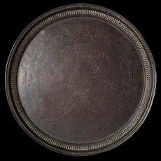 Antique Persian Omani Nizwa Copper Tray