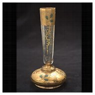 Exceptional Bohemian Glass Vase