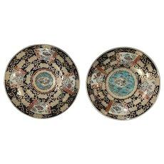 "Pair Vintage  IMARI Porcelain Chargers/Plates--9 3/4"", Black, Gold, Turquoise"