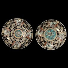 "Pair Vintage  IMARI Porcelain Chargers/Plates--9 3/4"", Black, Gold, Turquoise, etc. Perfect condition-not distorted as picture shows!  Free Shipping, 25% off purchase of 4 Imari plates"