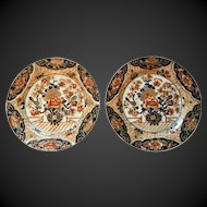 """Antique Matched Pair of Chinese IMARI CHARGERS 10 3/4"""""""