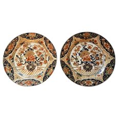"Antique Matched Pair of Chinese IMARI CHARGERS 10 3/4"" c. 19th c."