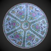 "Large 19th c. Chinese Export Rose Medallion Charger16"" round 3"" high"