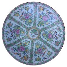 """Large 19th c. Chinese Export Rose Medallion Charger16"""" round 3"""" high"""