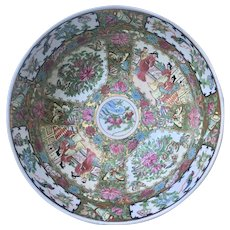 Fabulous Large Chinese Export Famille Rose Medallion Bowl 19th c.Punch Bowl size