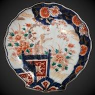 "late 19th c. Japanese IMARI Shell Shaped  Plate 8"""