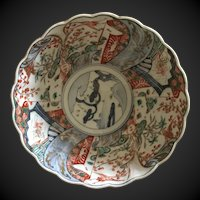"Antique 9 1/2"" x 4"" Japanese Imari Bowl"