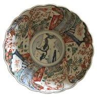 """Antique 9 1/2"""" x 4"""" Japanese Imari Bowl"""