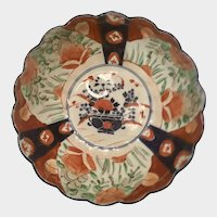 """Stunning Antique Large Imari Bowl in bold colors and design. 10"""" X 4"""""""