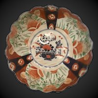 "Stunning Antique Large Imari Bowl in bold colors and design. 10"" X 4"""