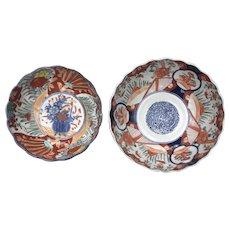 Two  IMARI BOWLS-Meiji period, large size, beautifully decorated