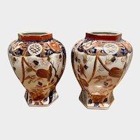 Beautiful Pair of matching IMARI Vases
