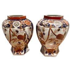 Beautiful Pair of matching IMARI Vases