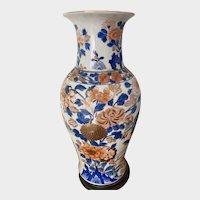 """Large 14"""" Chinese IMARI Vase"""