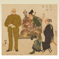 "Antique Japanese Ukiyoe Woodblock Print ""Three Loyal Servants"" Meiji Period"