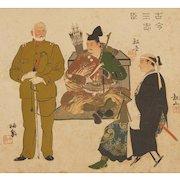 "Antique Japanese Ukiyoe Woodblock Print ""Three Loyal Servants"" Meiji Period"