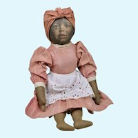 Horsman Babyland Rag Cloth Doll - 14 inches