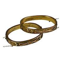 Pair Victorian Etruscan Revival Rose GF Bangle Bracelets Gold Fronts