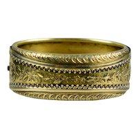Wide Victorian Silver Gilt Bangle Bracelet